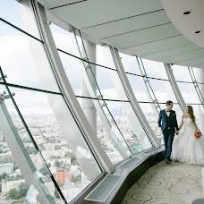 Wedding photographer Mariya Chastukhina (Chastukhina). Photo of 16.01.2017
