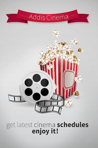 Addis Cinema