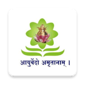 Amrut Ayurved And Panchkarma Clinic