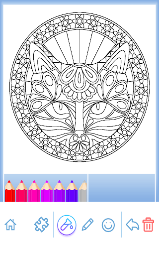 Livre coloriage animal Mandala  captures d'écran 6