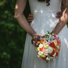 Wedding photographer Aleksey Kim (offlaw). Photo of 04.10.2015
