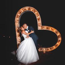 Wedding photographer Jose Bringas (Bringas). Photo of 27.07.2018