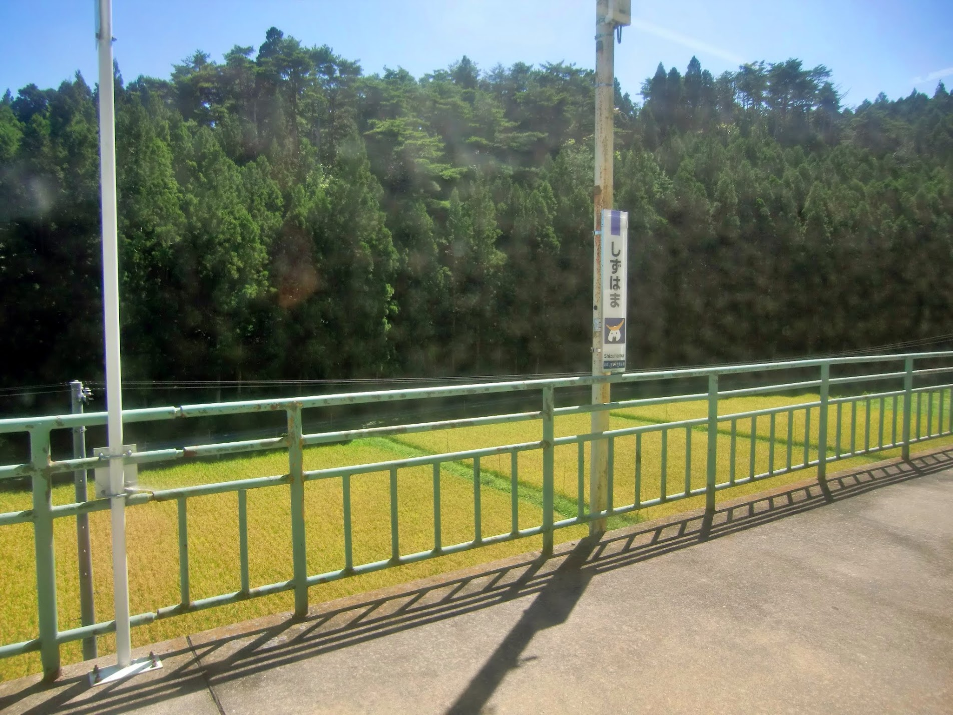JR気仙沼線清水浜駅
