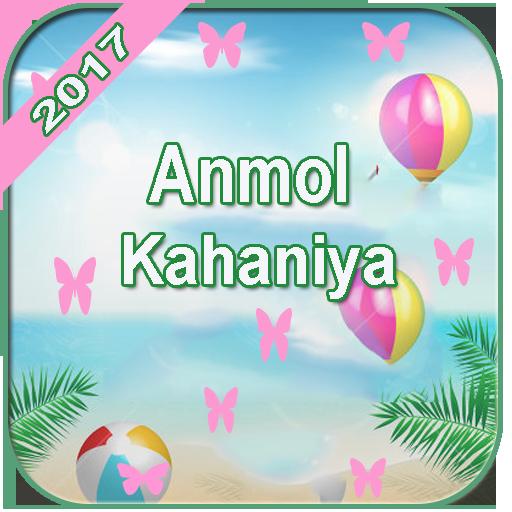 Anmol Kahani