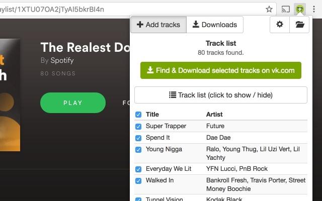 Inspired Spotiload (former Spotify Vk Downloader) - Extore Space