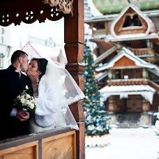 Wedding photographer Liliya Snytnikova (liliyasnytnikova). Photo of 22.09.2016
