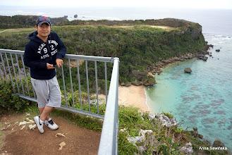Photo: Nuchi-una on Miyagi Island