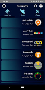 Persian Tv Apk