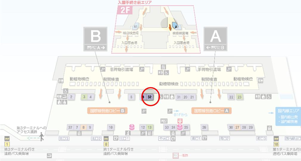 成田空港第2ターミナルGPA地図