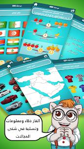 ضربة معلم – لعبة الغاز مسلية  App Download For Android and iPhone 2