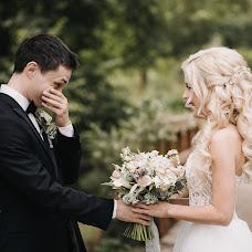 Wedding photographer Yaroslav Miroshnik (yarmir). Photo of 14.09.2018