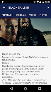 Novaguide.gr- screenshot thumbnail