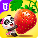 Baby Panda's Fruit Farm APK