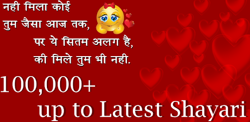New photo download 2020 hindi shayri