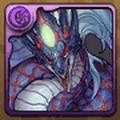 ヨミ=ドラゴン