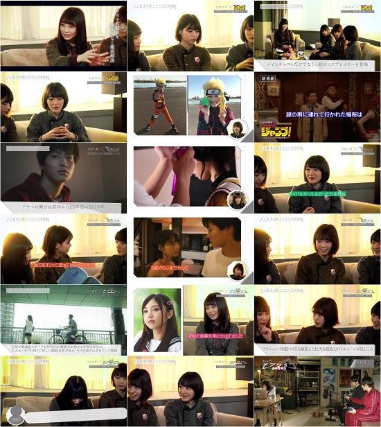 (TV-Variety)(720p) 乃木坂46が(秘)裏話大告白!テレ東冬の新ドラマSP 180111