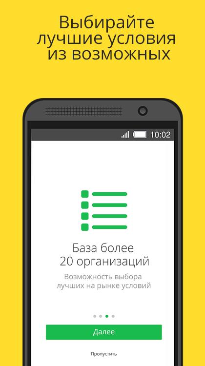 база кредитов и займов онлайн узнать код октмо по адресу в московской области