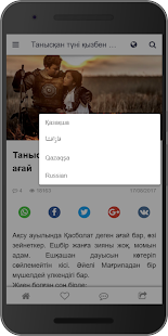 Qamshy.kz – №1 қазақ тілді АА - náhled