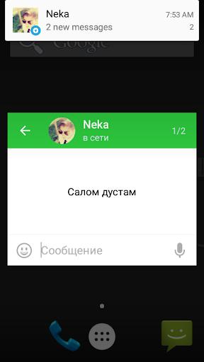 Nek Chat