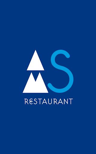 AMS Restaurant Empuriabrava screenshot 7