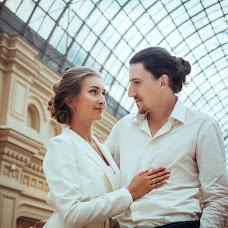 Wedding photographer Vika Zhizheva (vikazhizheva). Photo of 06.09.2016