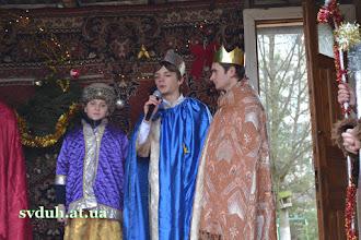 Photo: 2012 р. 08.01 Різдво