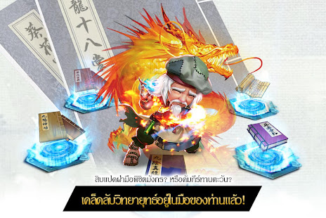 Hack Game Hero's Tale TH apk free