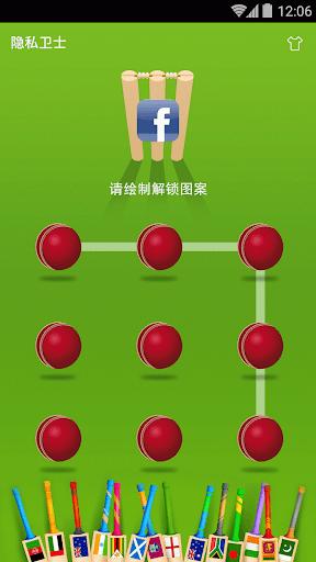 玩個人化App|LEO隐私卫士主题-板球免費|APP試玩