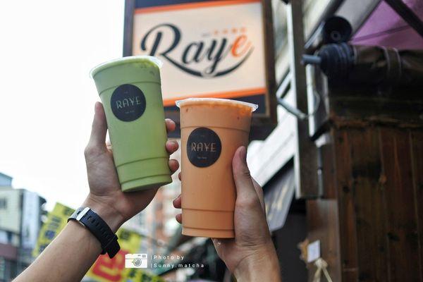 R.E 手沖泰奶 - 型男老闆的手沖泰奶,大杯泰式奶茶一解你的渴!