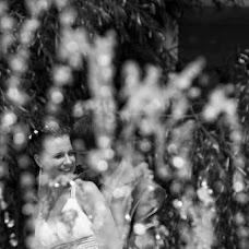 Wedding photographer Nataliya Zakharova (Valky). Photo of 04.06.2013