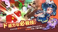 反転童話:桃太郎のおすすめ画像3