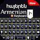 Armenian Keyboard - Armenian English Keyboard Download for PC Windows 10/8/7