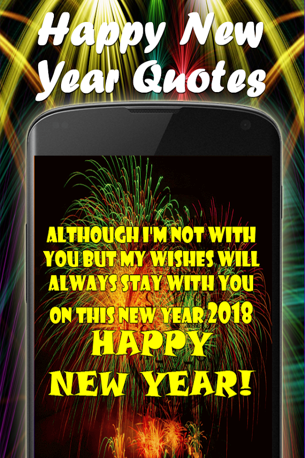 Happy New Year Quotes 2018- screenshot