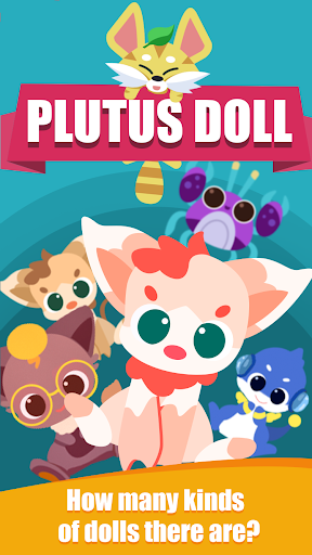 Plutus Doll:Infinite Fun screenshot 1