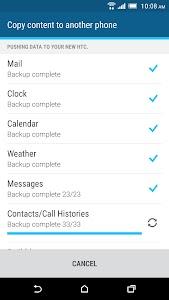 HTC Transfer Tool v6.0.868517