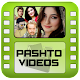 Pashto Videos & Music