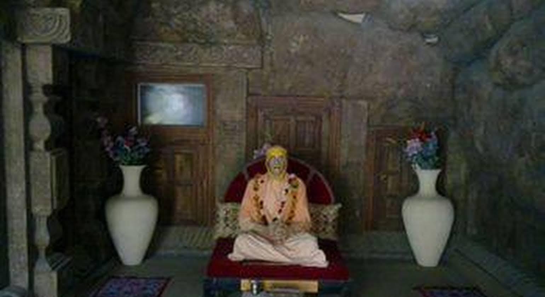 Ananda Krishna Van