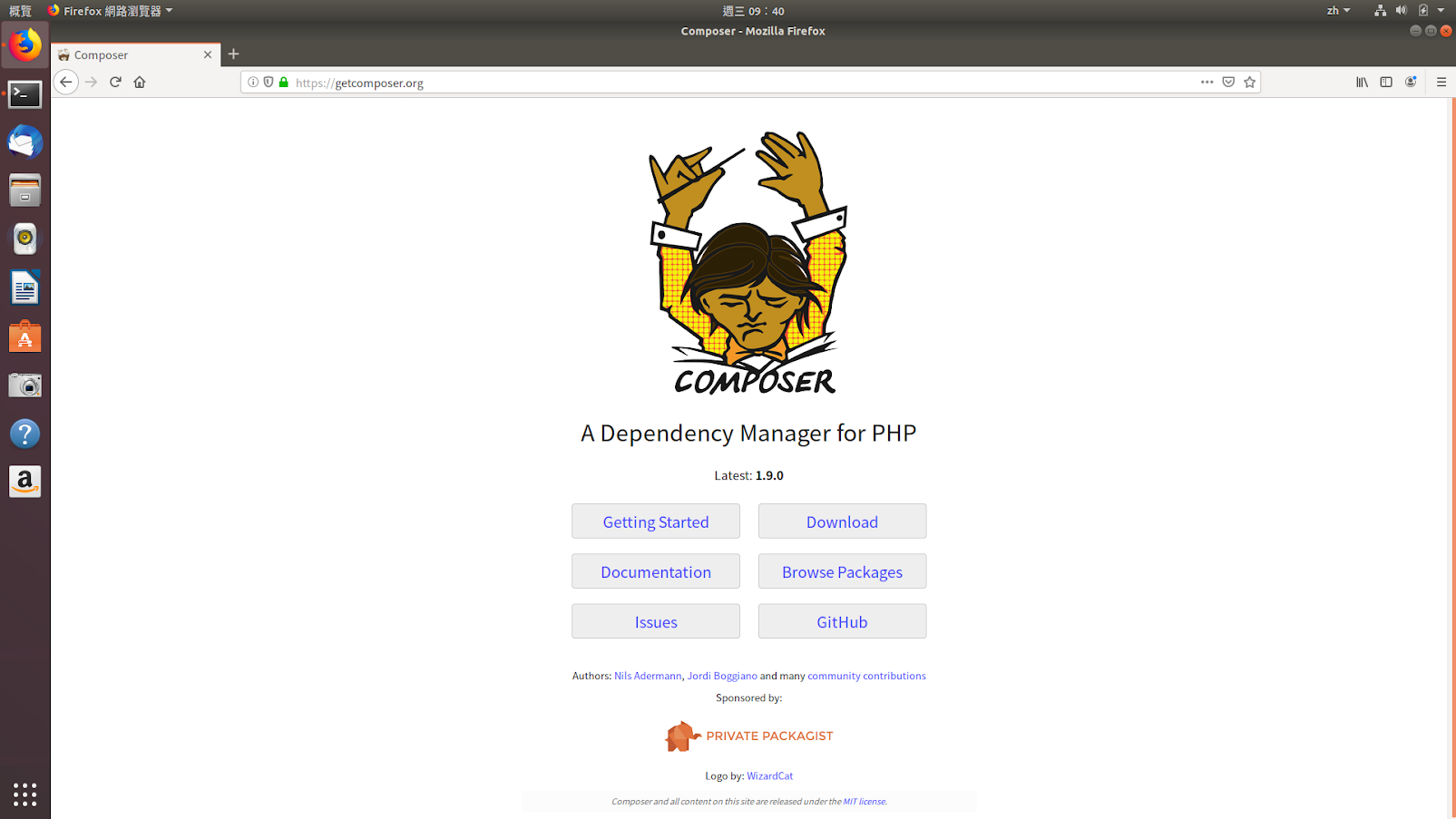 composer website