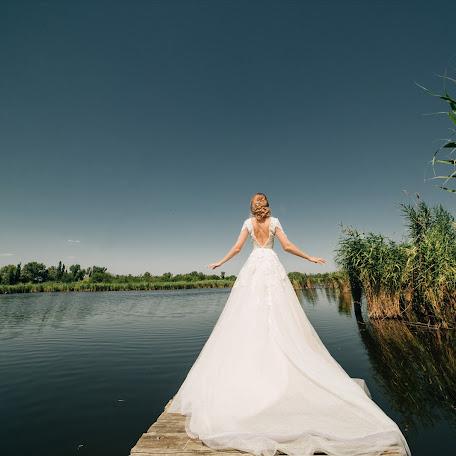 Wedding photographer Tatyana Yakovenko (TYakovenko). Photo of 21.10.2017