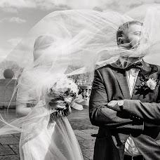 Wedding photographer Vitaliy Ushakov (ushakovitalii). Photo of 05.07.2018