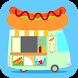はらぺこ ホットドッグ トラック - こんな ホットドッグ 1つ くださいな - Androidアプリ