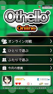 オセロ – オンライン 無料 6