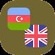 Azerbaijani - English Translator Download for PC MAC