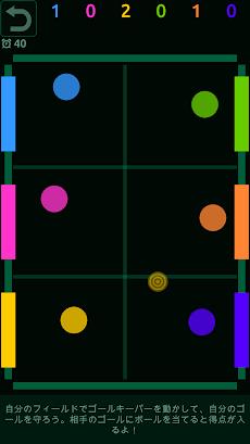みんなでミニゲーム-無料のおすすめ画像4