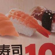爭鮮迴轉壽司