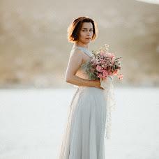 Wedding photographer Samantha Pastoor (pastoor). Photo of 26.05.2018