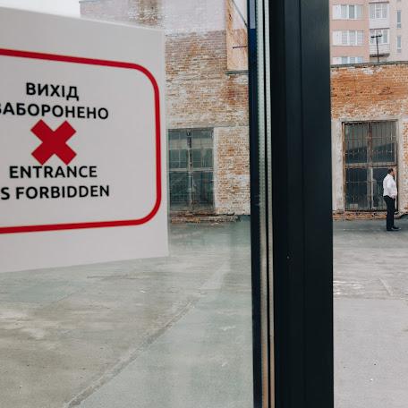 Свадебный фотограф Оксана Захарчук (youllow). Фотография от 06.09.2018