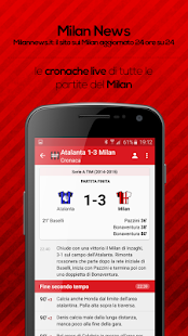 Milan News Screenshot