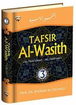Tafsir Al-Wasith [Jilid 3] | RBI