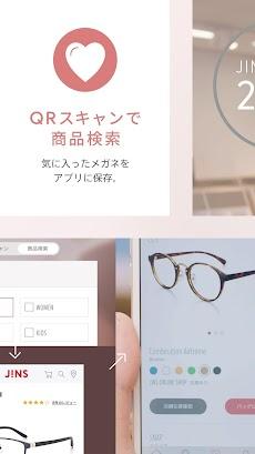 JINS - メガネをもっと便利に、楽しく、お得に。のおすすめ画像4